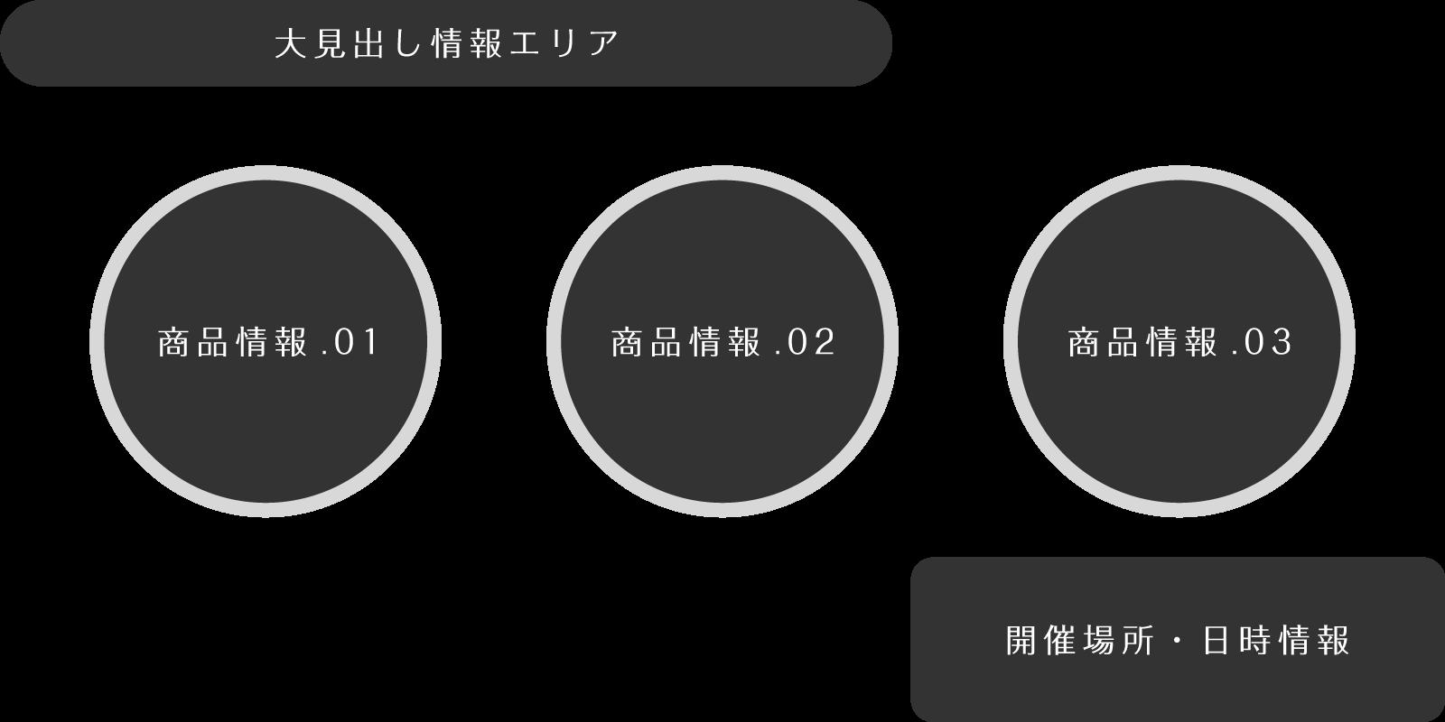 20150816-2