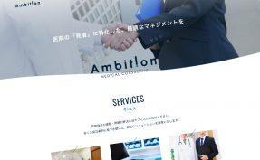 ambition-i
