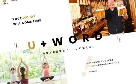 uword_i